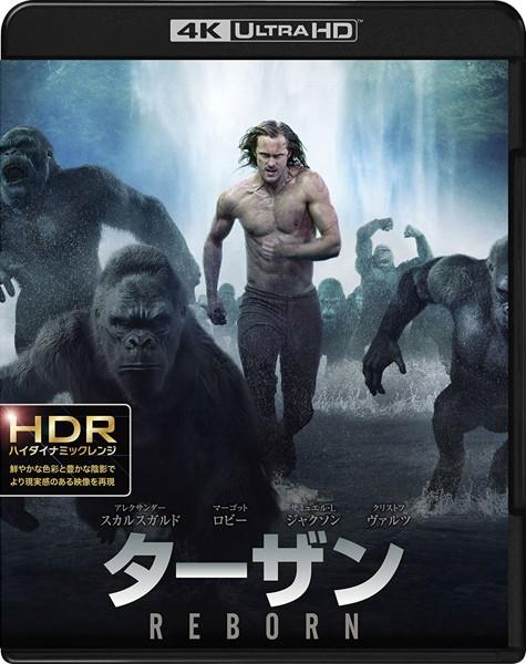 【初回仕様】ターザン:REBORN (4K ULTRA HD&3D&2Dブルーレイディスクセット)