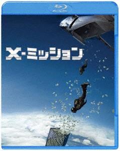 X-ミッション (ブルーレイディスク)
