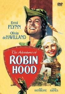 ロビン・フッドの冒険