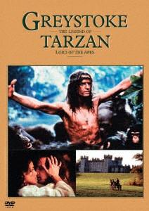 グレイストーク-類人猿の王者- ターザンの伝説