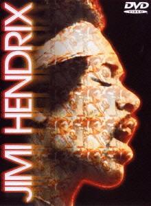 ジミ・ヘンドリックス (1枚組)