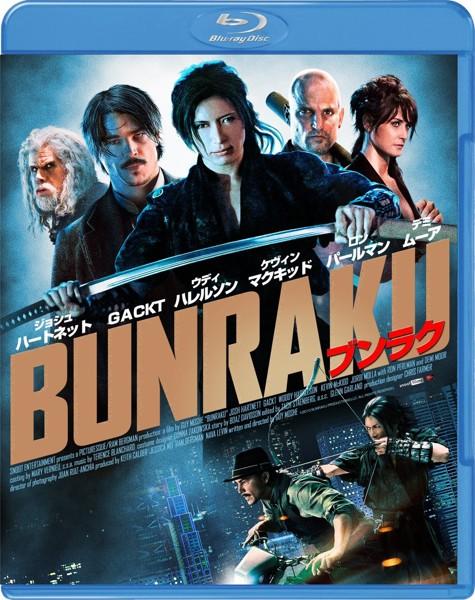BUNRAKU ブンラク (ブルーレイディスク)