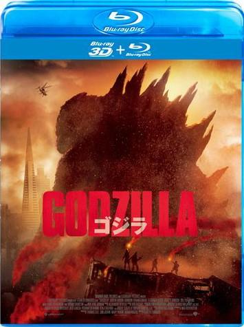 GODZILLA ゴジラ[2014] 3枚組 (3D&2Dブルーレイディスク)