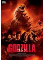 GODZILLA ゴジラ[2014]DVD[TDV-25055D][DVD]