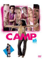 キャンプ! スペシャル・エディション[ACBF-10244][DVD] 製品画像