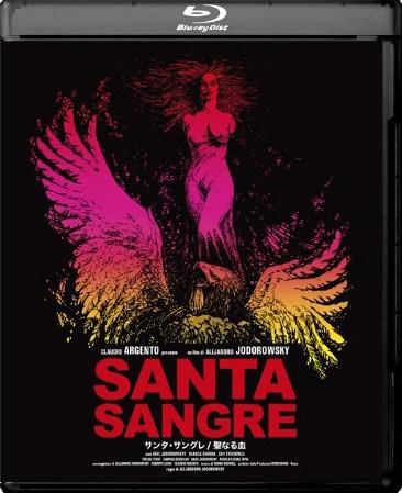 サンタ・サングレ/聖なる血  (ブルーレイディスク)