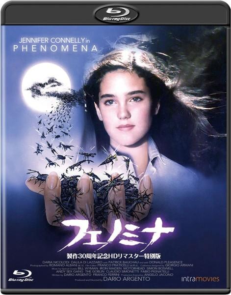 ホラー・マニアックスシリーズ 第8期 第3弾 フェノミナ-製作30周年記念HDリマスター特別版- (ブルーレイディスク)