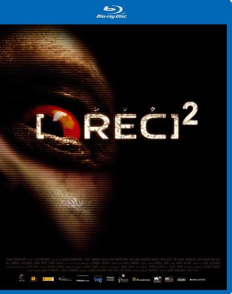 REC/レック2 (ブルーレイディスク)