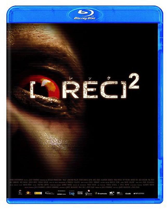 REC/レック 2 (ブルーレイディスク)