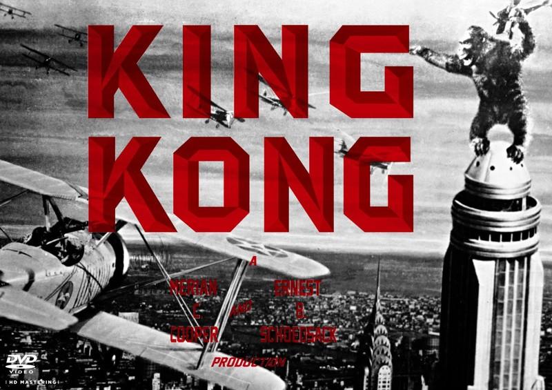 キング・コング HDマスターTHE RKO COLLECTION