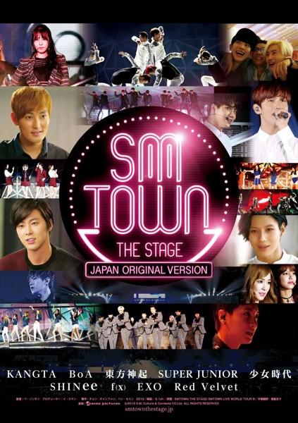 SMTOWN THE STAGE-日本オリジナル版-スタンダードエディション