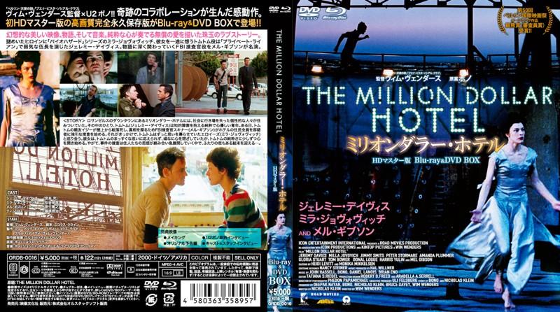 ミリオンダラー・ホテル HDマスター版 (ブルーレイディスク&DVD BOX)