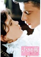 http://pics.dmm.com/mono/movie/foreign/n_650oro7057/n_650oro7057ps.jpg