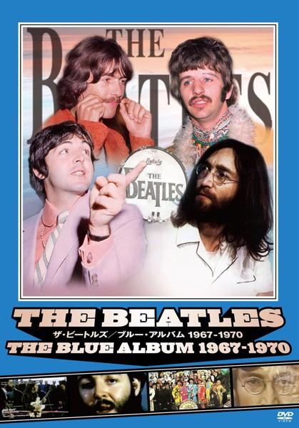 ブルー・アルバム 1967-1970/ザ・ビートルズ