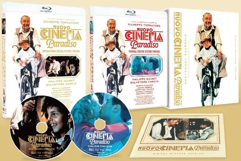 ニュー・シネマ・パラダイス[インターナショナル版&完全オリジナル版]デジタル・レストア・バージョン Blu-ray BOX (ブルーレイディスク)