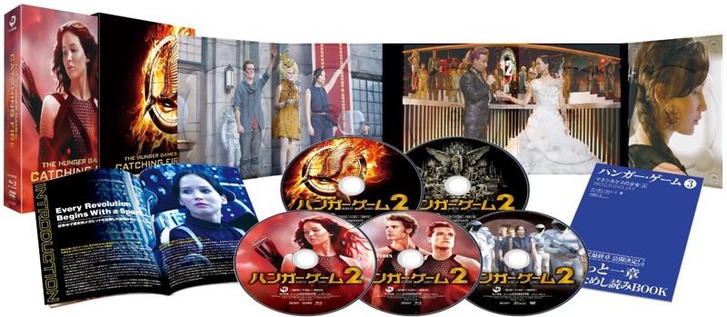 ハンガー・ゲーム2 プレミアム・エディション(初回限定生産) (ブルーレイディスク)