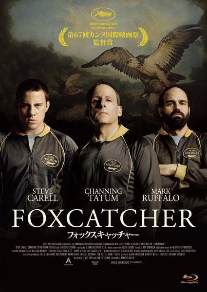 フォックスキャッチャー Tシャツ付Blu-ray BOX 【初回限定生産】 (ブルーレイディスク)