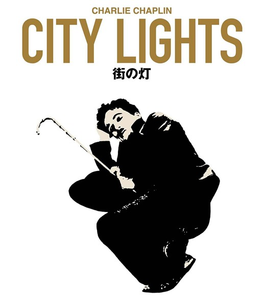 街の灯 (ブルーレイディスク)