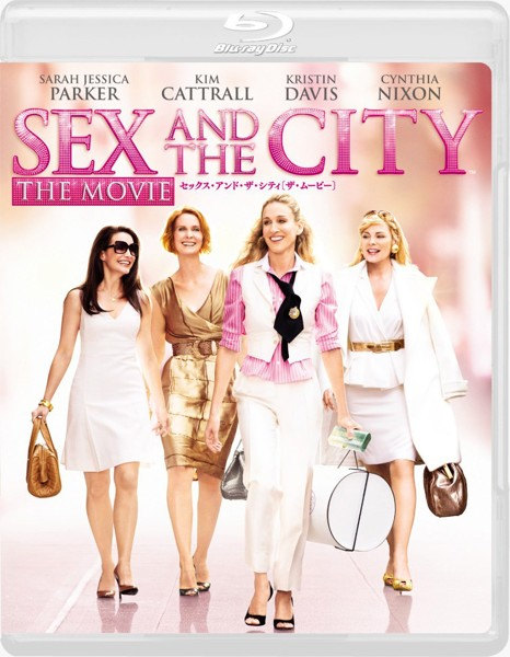 SEX AND THE CITY [THE MOVIE] (ブルーレイディスク)