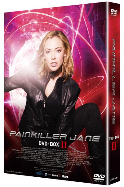 特殊能力捜査官 ペインキラー・ジェーン BOX 2