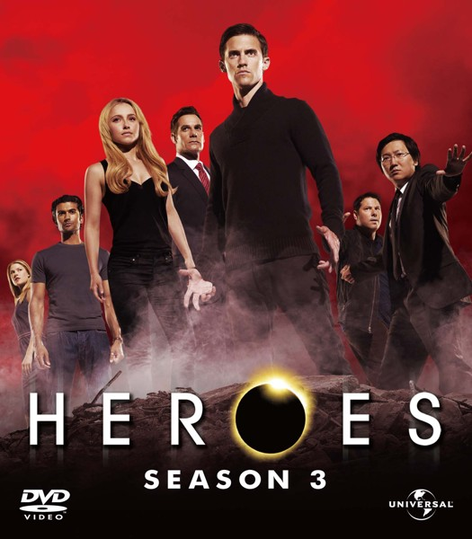 HEROES/ヒーローズ シーズン3 バリューパック