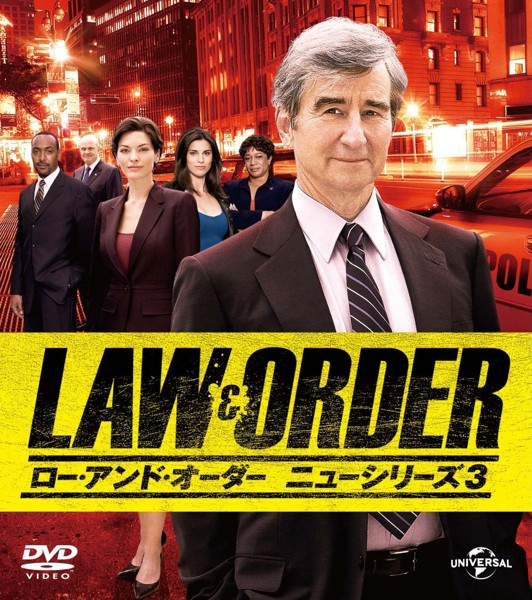 LAW&ORDER/ロー・アンド・オーダー〈ニューシリーズ3〉 バリューパック