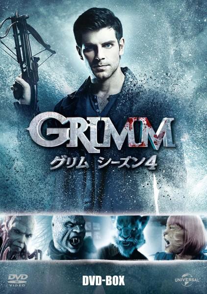 GRIMM/グリム シーズン4 DVD-BOX
