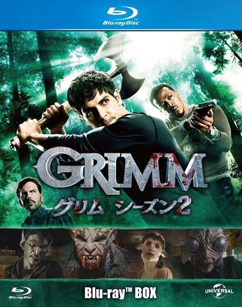 GRIMM シーズン2 BD-BOX (ブルーレイディスク)
