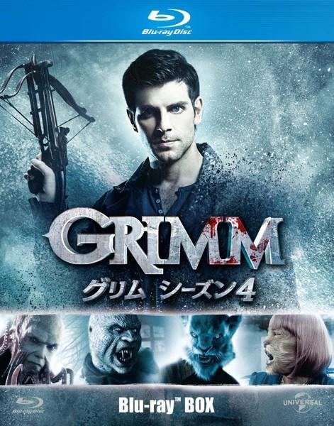 GRIMM/グリム シーズン4 ブルーレイBOX (ブルーレイディスク)