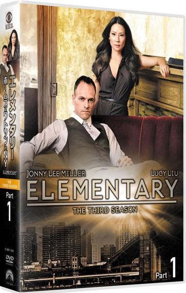 エレメンタリー ホームズ&ワトソン in NY シーズン3 DVD-BOX Part 1