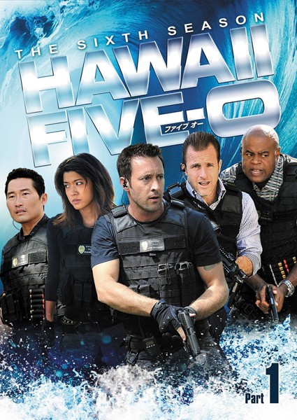 Hawaii Five-0 DVD-BOX シーズン6 Part 1