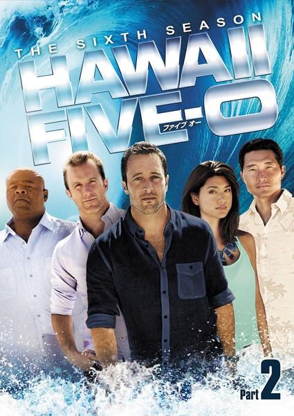 Hawaii Five-0 DVD-BOX シーズン6 Part 2