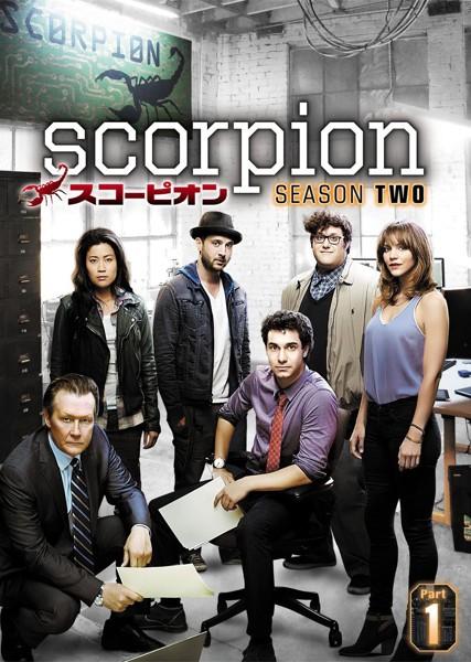 SCORPION/スコーピオン シーズン2 DVD-BOX Part1【6枚組】