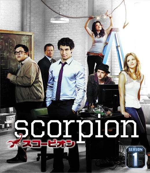 SCORPION/スコーピオン シーズン1【11枚組】