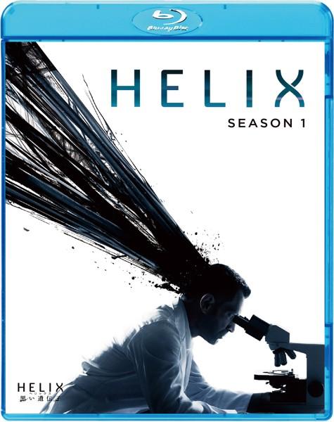 HELIX-黒い遺伝子- シーズン 1 コンプリートパック (ブルーレイディスク)