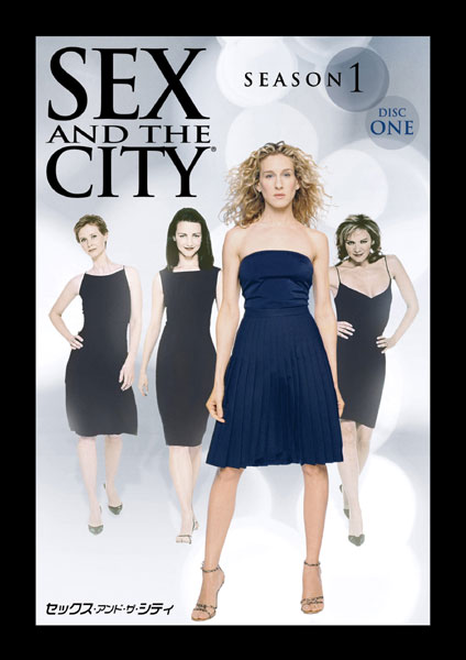 Sex and the City season 1 ディスク1