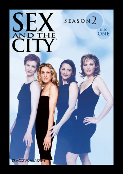 Sex and the City season 2 ディスク1