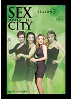 Sex and the City season 3 ディスク1[PEAA-108889][DVD]