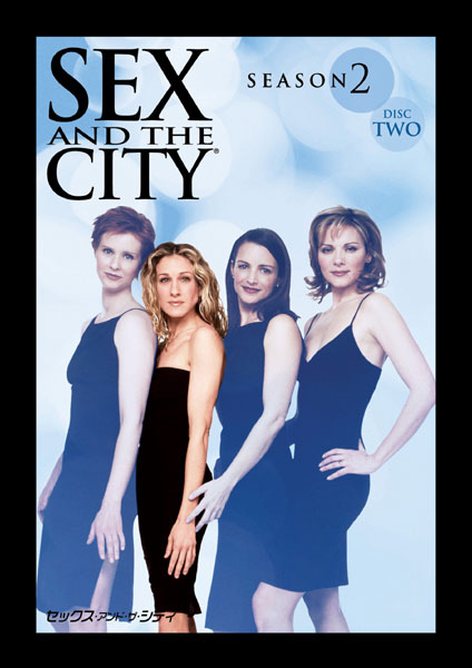 Sex and the City season 2 ディスク2
