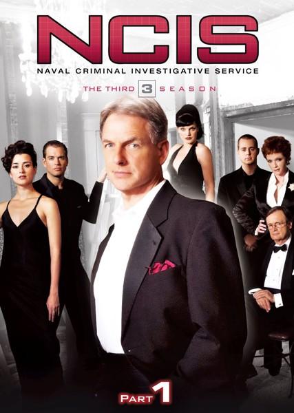 NCIS ネイビー犯罪捜査班 シーズン3 DVD-BOX Part1