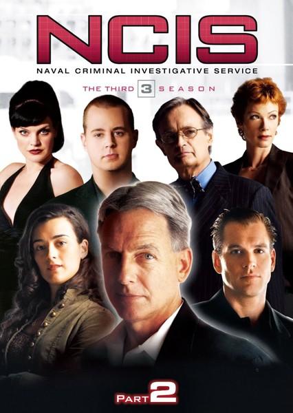 NCIS ネイビー犯罪捜査班 シーズン3 DVD-BOX Part2