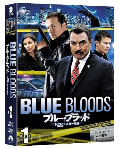 ブルー・ブラッド NYPD 正義の系譜 DVD-BOX Part 1【6枚組】