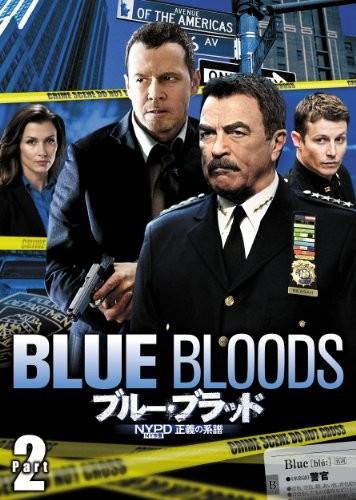 ブルー・ブラッド NYPD 正義の系譜 DVD-BOX Part 2【5枚組】