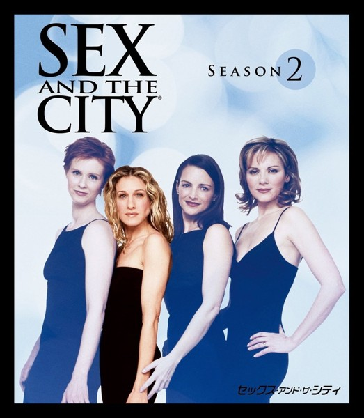 Sex and the City Season2