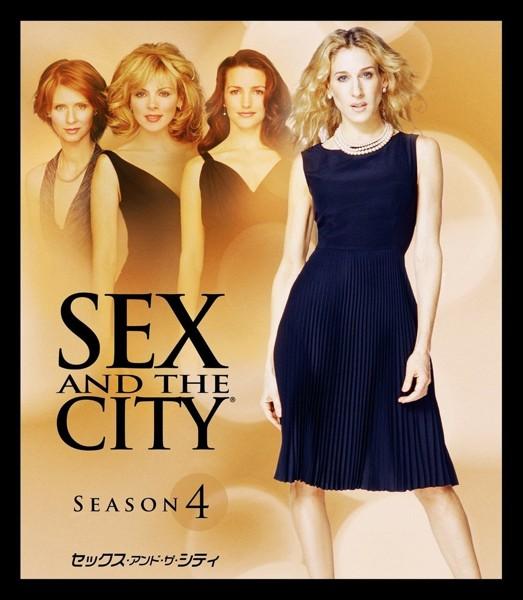 Sex and the City Season4