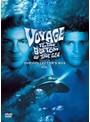 原潜シービュー号~海底科学作戦 DVD COLLECTOR'S BOX Vol.4