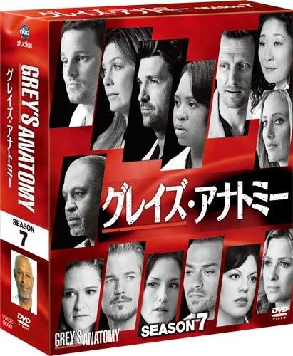 グレイズ・アナトミー シーズン7 コンパクトBOX