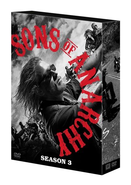 サンズ・オブ・アナーキー シーズン3 DVDコレクターズBOX