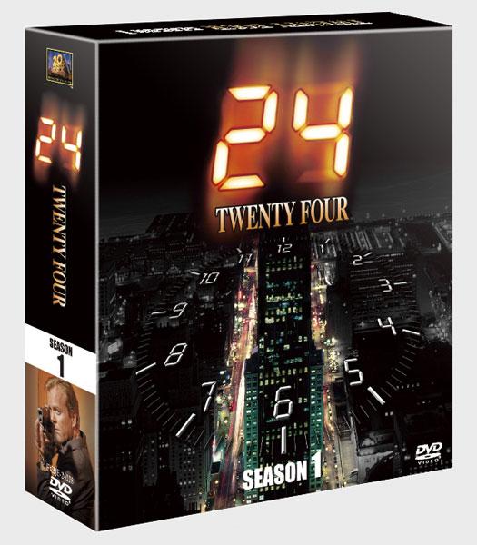 24-TWENTY FOUR- シーズン1