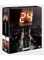 24-TWENTY FOUR- シーズン1 <SEASONSコンパクト・ボックス>